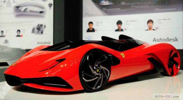 Феррари на Ferrari World Design Contest 2011