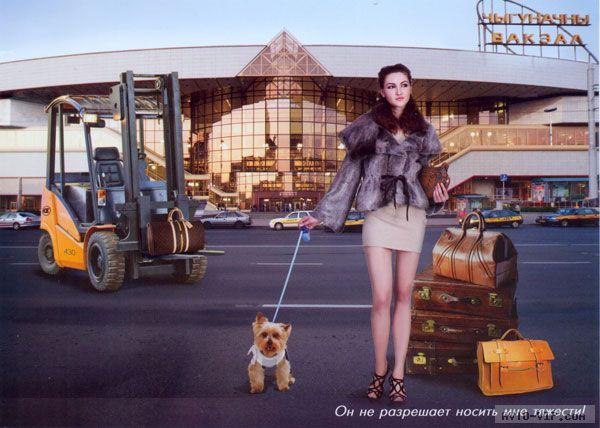 Машины и девушки из Беларуси
