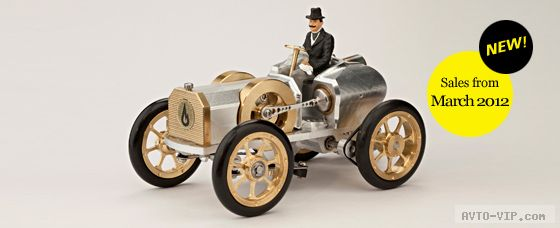 Stirling-Auto A1