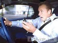 Безопасное вождение, персональная ответственность водителей