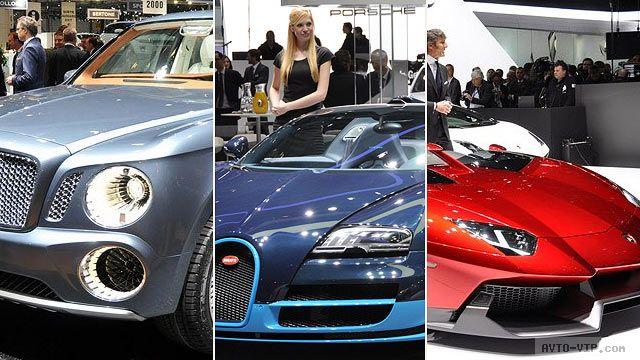Женева 2012 - интересные автомобили автосалона