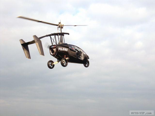 Летающая машина PAL-V