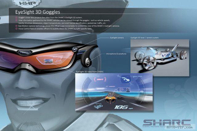 2025 год - полицейские автомобили будущего Subaru SHARC
