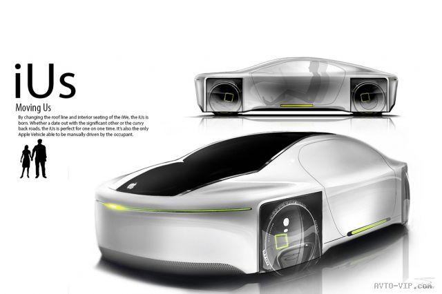 Apple iGo - концепт автономной транспортной системы