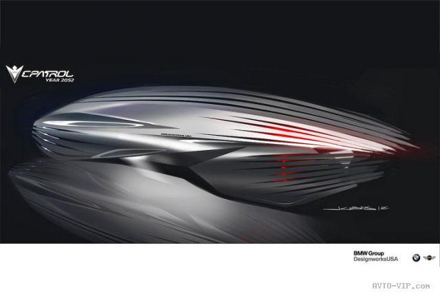BMW человека преследования автомобиля Drone 2025 год - полицейские автомобили будущего