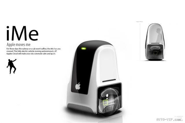 Apple iGo - концепт автономной транспортной системы avto-vip.com