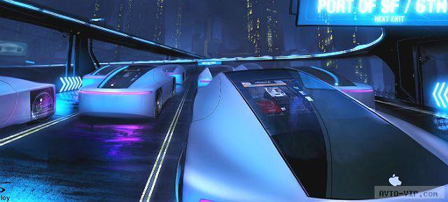 avto-vip.com Apple iGo - концепт автономной транспортной системы
