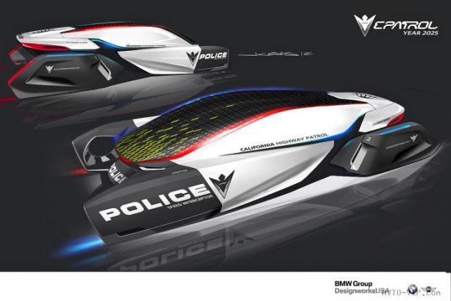 BMW Human-Drone Pursuit Vehicle 2025 год - полицейские автомобили будущего