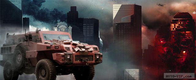 Конец света 2012 и 12 самых лучших машин для выживания avto-vip.com