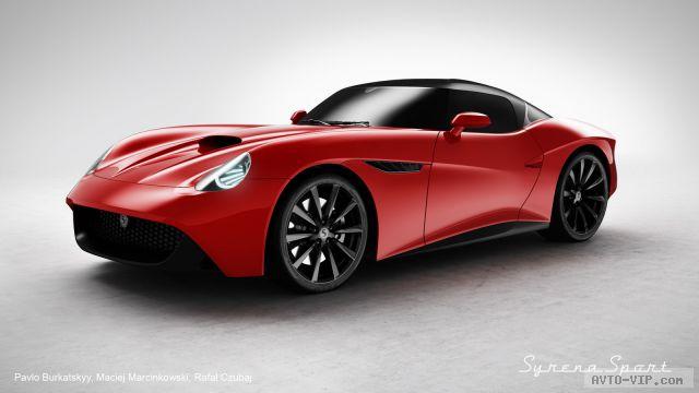 Syrena Sport Concept