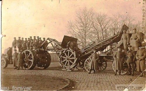 210-мм мортира на подвеске.