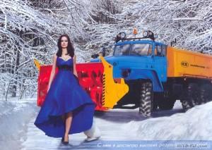 Машины и девушки из Беларуси ФОТО