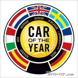 Автомобиль года-2011: победители