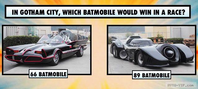 Бэтмобиль против Бэтмобиля