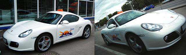 Автомобили мечты в Новосибирске