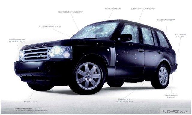 Бронированный Range Rover Vogue Security Vehicle