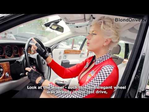 Блондинка и Rolls-Royce Phantom