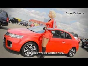 Как продать подержанный автомобиль блондинки