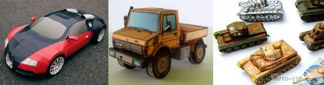 Бумажные модели машин и танков