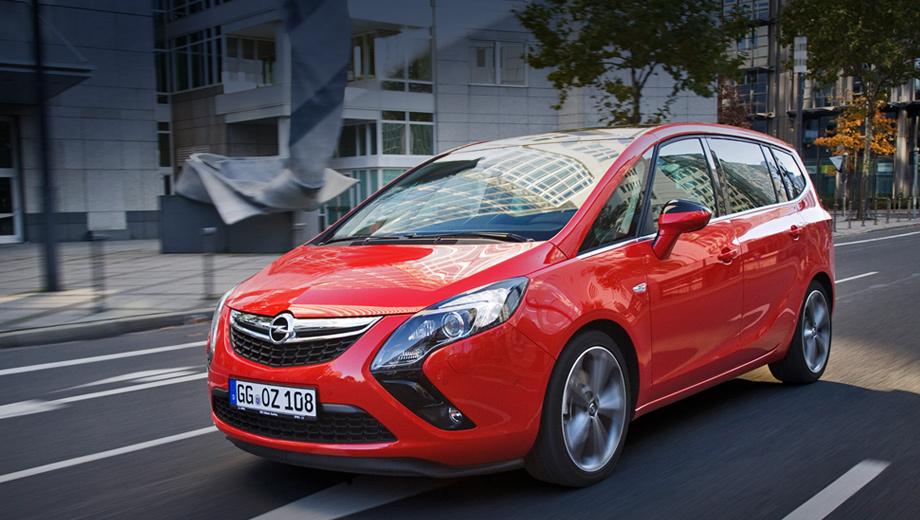 Самый быстрый минивэн Opel Zafira Tourer