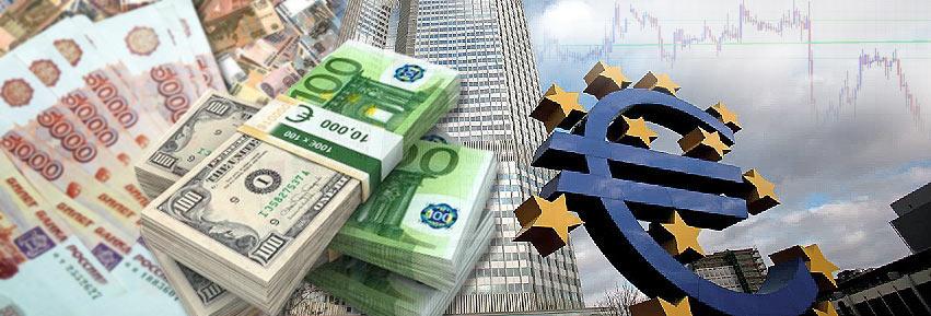 автокредит в валюте