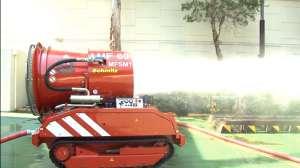 Пожарный вентиляторный авторобот LUF60
