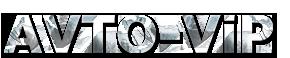 avto-vip.com-logo