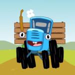 sinij-traktor
