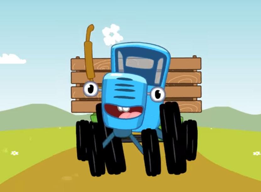 Синий трактор — развивающие мультики