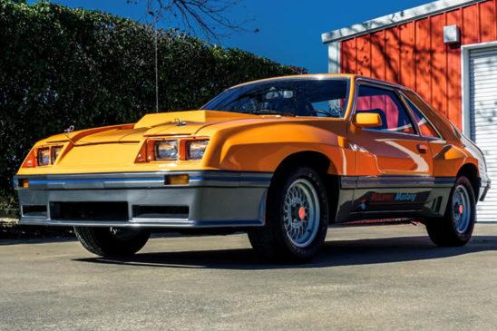 Редкие и удивительные автомобили Ford