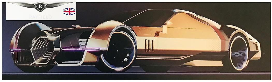 автомобиль cyberpunk2077 rayfield